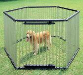 パイプ製ペットサークル UCS-126 (高さ120cm) 送料無料 犬 サークル ステンレス製 強度 屋外 野外 室外 ハウス ドッグサークル ペットサークル 囲い 柵 ペット用品 アイリスオーヤマ ドッグパーク 楽天
