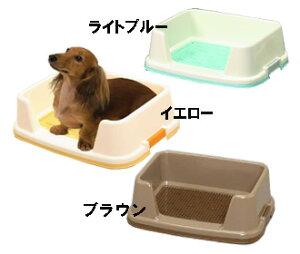 幼犬の初めてのトイレトレーニングにおすすめ!【犬 トイレ】トレーニング犬トイレTRT−500[ト...