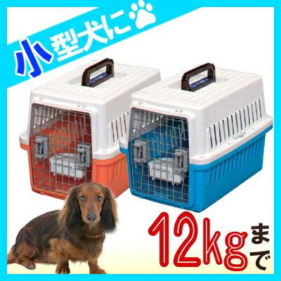 【楽天最安値に挑戦】12kg以下の小型犬にオススメのペットキャリーバッグ【ポッキリ価格】【送...