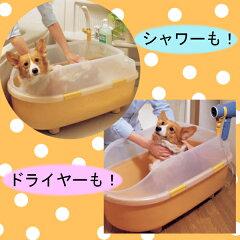 アイリスオーヤマ ペット用バスタブ BO-800E オレンジ・グリーン 中型犬用