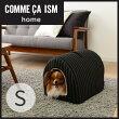 COMMECAISMペットベッドドーム型ハウスCOM-DHSSサイズアイリスオーヤマ