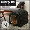 COMME CA ISM ペットベッド ドーム型ハウス Mサイズあった...