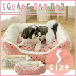 あったか角型ペットベッドSペットベッドあったか冬用犬猫ペットベッド小型犬ピンク・ブラウン【D】楽天【O】[2017af]【予約】