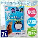 猫砂 ニオイをのこサンド 7L NCS-7L ベントナイト 鉱物 7リットル 1個 単品 お試し 固まる 脱臭 消臭 猫トイレ ねこ砂 トイレ砂 ネコトイレ 消耗品 ペット用品 アイリスオーヤマ