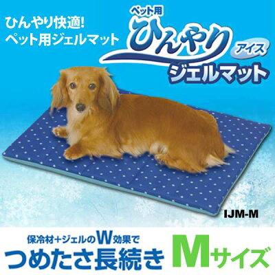 ペットの暑さ対策・節電に!ひんやり冷却マット(冷却シート・クールマット)が売れてます!【...