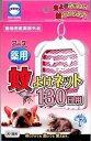 アース・バイオケミカル アース薬用蚊よけネット 130日用 【D】[EC] 楽天