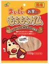 九州ペットフード おいしいもちもちガム お芋入り 100g[...