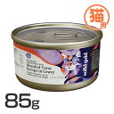 【猫】ソリッドゴールド ブレンドツナ缶 85g【キャットフード ウェットフード 猫用 ペット】Solid Gold 【D】[TP]