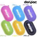 don-pac(ドンパック) POP ブラック・ピンク・イエロー・グリーン・ブルー・パープル[LP]【TC】