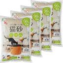 【4袋セット】上から猫トイレ用砂 5L UNS-5L アイリスオーヤマ 猫 ネコ ネコ用 猫用 トイレ 猫トイレ ネ...