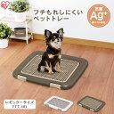 犬 トイレ トイレトレー フチもれしにくいトレーニングペットトレー FTT-485 (幅48.5cm) トレーニング 犬 トイレ トイレトレー トイレタリー いぬ イヌ アイリスオーヤマ ドッグパーク [WNC] 1
