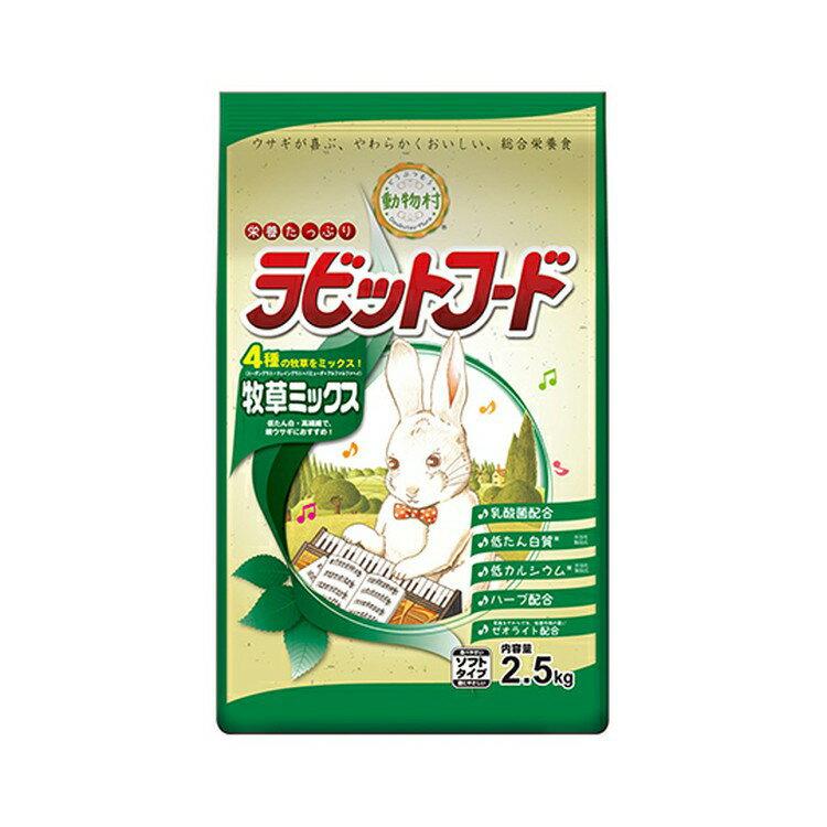 小動物用品, エサ  2.5kg LP TC
