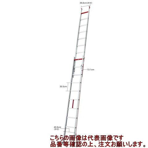 【法人向け】長谷川工業(Hasegawa) 2連はしご LX2-66【代引き不可】【個人宅・北海道・沖縄。離島発送不可】