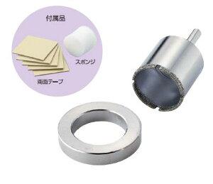 ガラス、タイルの穴あけに電着ダイヤモンドコアドリル SDC-20 【20mm】