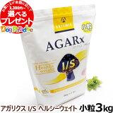アーテミス アガリクスI/S ヘルシーウエイト小粒3kg (ドッグフード ドックフード アガリクス イミューン)
