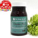 アーガイルディッシュ シンプル素材 オーシャンプラス 70g(ドッグ ドック イヌ フード ごはん ペットフード 犬用 栄養補助食品 ペット サプリメント 健康食品 動物用)