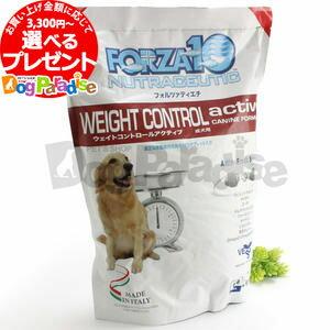 フォルツァ10 フォルツァディエチ ウェイトコントロールアクティブ (体重・血糖値ケア)小粒2kg ドッグフード ドック