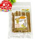 Pks_yasai-stick240