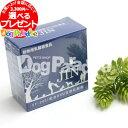 動物用乳酸菌食品 JIN ジン(30包入)(順次パッケージ変更)
