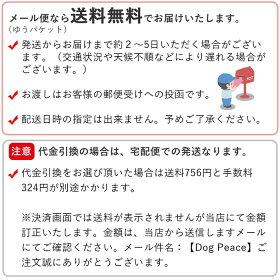 【送料無料】【送料込み】エブリデイ・コンパクトコットン・ドッグスリング[飛出し防止フック付]【スリング犬】【小型犬】【dogsling】