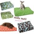 犬のベッド/molly mutt・モリーマット【ドッグベッドカバーSサイズ】小型犬・中型犬