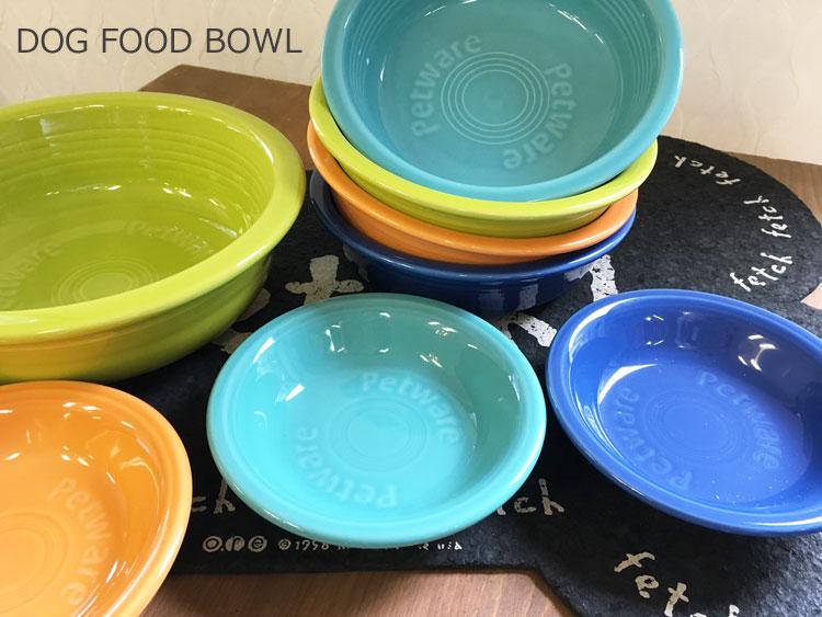 petware bowl ペット用ごはん皿 Lサイズ(大型犬用)