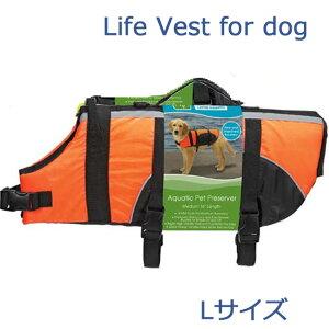 犬用ライフベスト Lサイズ 水遊び プール 泳ぐ