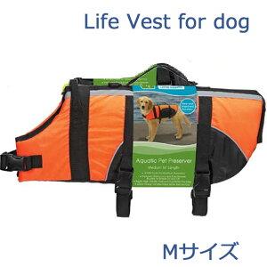 犬用ライフベスト Mサイズ 水遊び プール 泳ぐ