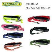 【SPINDRIFT・スピンドリフト】セーフティーリード