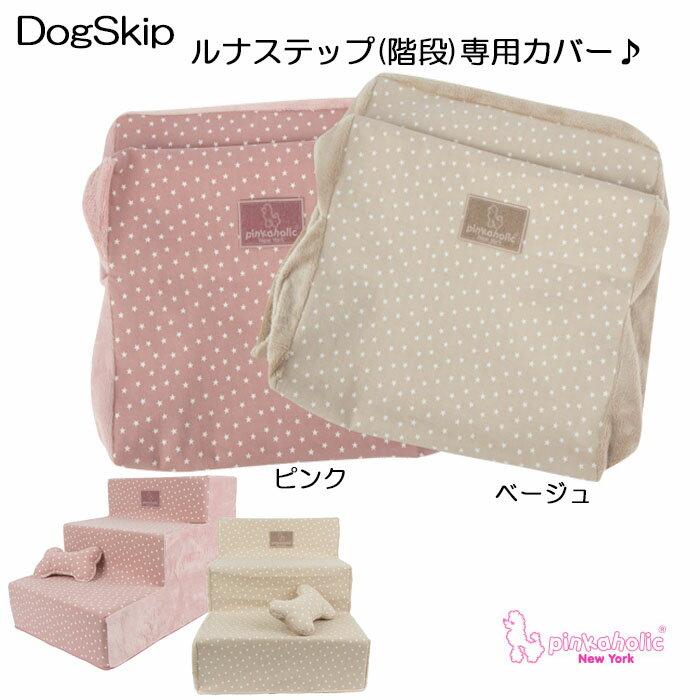 https://item.rakuten.co.jp/dogskip/nara-cv7328/
