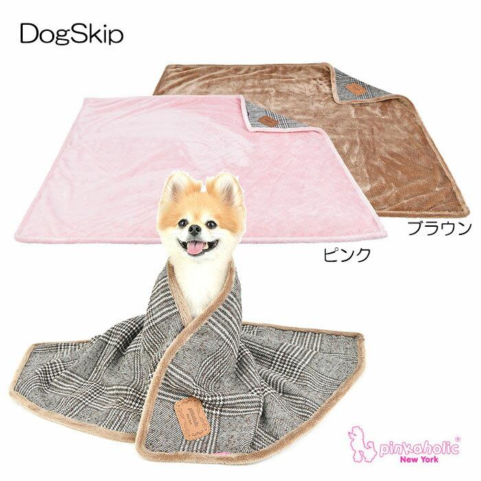 犬用猫用 ダビンチブランケット PINKAHOLIC N.Y. DA VINCI BLANKET ピンカホリック 犬 ペット ドッグ