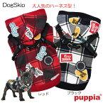 犬用 洋服 胴輪 バーノンハーネス型フーディー:S,M,Lサイズ VERNON PUPPIA パピア ペット ドッグ 送料無料