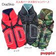 犬用 洋服 胴輪 パイオニアハーネス型ジャンパー:S,M,Lサイズ 背中ジッパー式 PIONEER PUPPIA パピア ペット ドッグ 送料無料