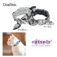 猫用/アマゾンスカーフカラー/首輪/AMAZON/ネコ用/キャッツピア/CATSPIA