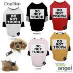 犬用 服 PAドゥーノットタッチTシャツ XS,S,SM,M,ML,L,XLサイズ Puppy Angel Do Not Touch Rough Cut Layered Round T-shirt パピーエンジェル