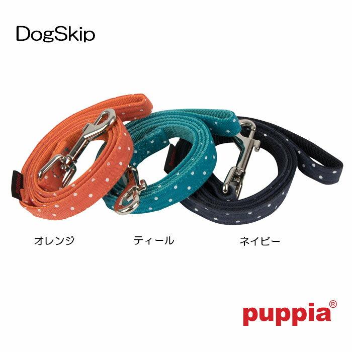 犬用 胴輪 ドッティーリードII DOTTY LEASH II:Lサイズ PUPPIA パピア ペット ドッグ 小型犬