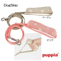 犬用/アーネストリード/ERNEST/LEAD:Mサイズ/PUPPIA/パピア/ペット/ドッグ/小型犬