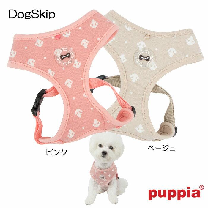 犬用 胴輪 アーネストハーネスA ERNEST HARNESS A:XS,S,M,Lサイズ PUPPIA パピア ペット ドッグ 小型犬 中型犬