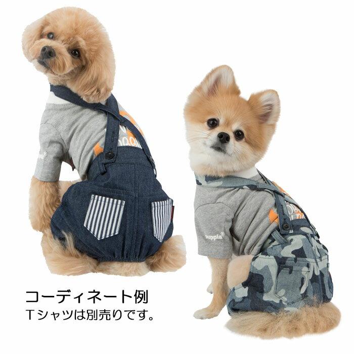 犬用 ボビー サロペット:S,M,Lサイズ BOBBY PUPPIA パピア ペット ドッグ