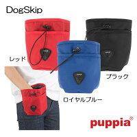 犬用/パピアオリジナルポーチ/TREK/TREAT/BAG/PUPPIA/ペット/ドッグ