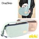 犬用 オックスフォードスリングバッグ Oxford Sling Bag Olchi オルチ ペット ドッグ