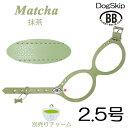 バディベルトハーネス 2.5号 抹茶 マッチャ Matcha 小型犬 ...