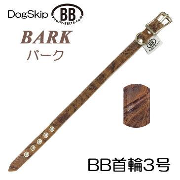 犬用の首輪3号 BBマッチングカラー バーク BARK BUDDYBELT バディベルト ペット ドッグ
