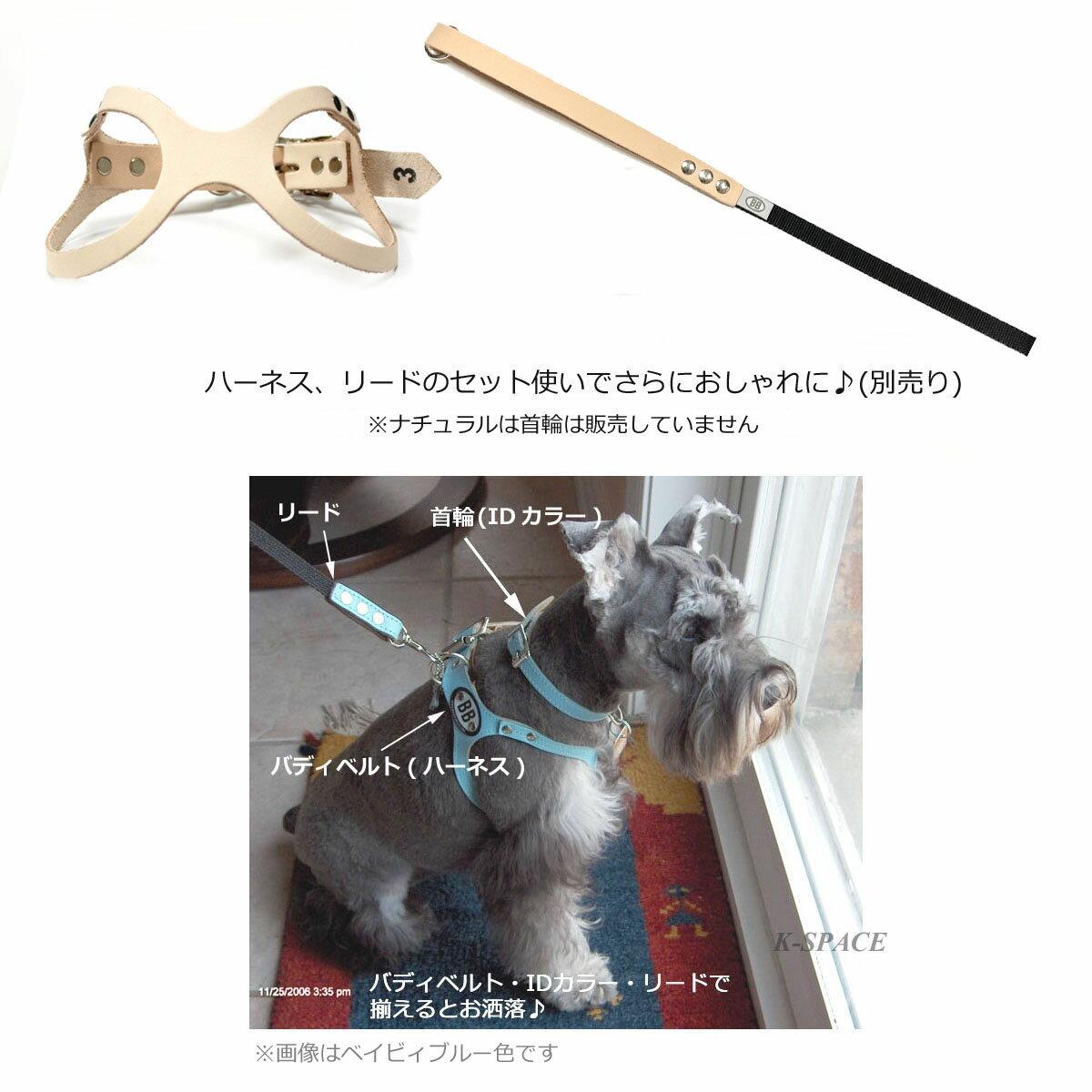 胴輪 ハーネス バディベルト 2.5号 natural ナチュラル BUDDY BELT BUDDYBELT ペット 犬 レザー 本革 犬 犬用 ドッグ