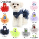 犬用 PAモンスターズチュチュドレス XS,S,SM,M,ML,L,XLサイズ パピーエンジェル 洋服 ドッグウェア ワンピース バレエ オーガンジー 犬 ドッグ その1