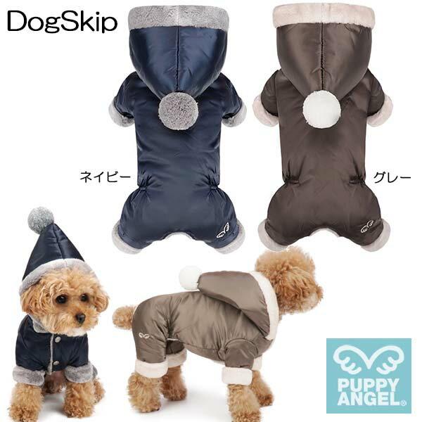 犬用 PAポンポンパデッドオーバーオール つなぎ オールインワン:S,SM,M,ML,L,XLサイズ パピーエンジェル 洋服 ドッグウェア ジャンパー