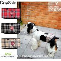 犬用PAロンドンコーリングマナーベルトマナーバンド/S,M,L,XL,2XLサイズパピーエンジェルドッグウェア【小型犬犬】