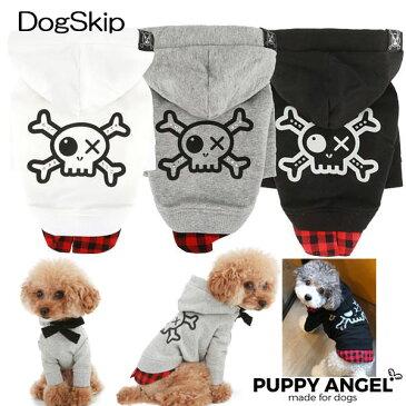 犬用 PAパイレーツスカルボーンスリーブレスフーディー パーカー:2XL,3XLサイズ パピーエンジェル 洋服 ドッグウェア