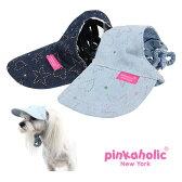スカイラインキャップ・帽子・ハット・サンバイザー:S,M,L PINKAHOLIC ピンカホリック naoa-cp7048 犬 犬用 ペット ドッグ