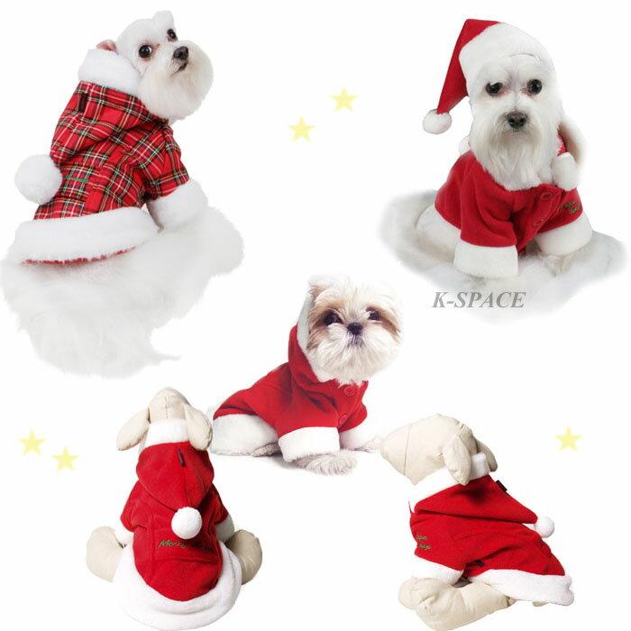 サンタコート:3L SANTA'S COAT 世界30ヶ国以上で愛されているPUPPIA・パピア pddf-sc23 犬 犬用 ペット ドッグ
